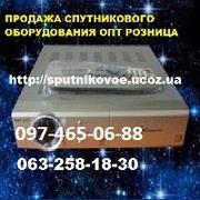 Спутниковое оборудование для спутникового тв в любой комплектации