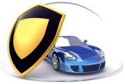 Страхование автомобилей со скидкой