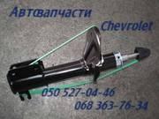 Амортизатор Шевроле Эпика Эванда,  Chevrolet Epica Evanda
