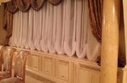 Дизайн и пошив штор в Киеве.