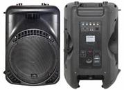 Акустическая система HL Audio MACK 15 A
