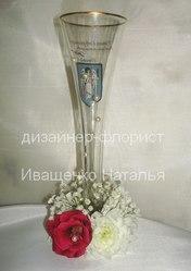 Свадебные бокалы,  оформление цветами Киев