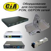 Оборудование  для построения PON сети