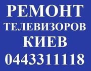 Ремонт телевизоров Memorex