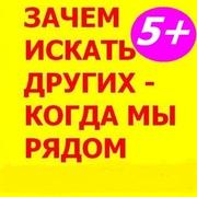 Грузоперевозки Киев,  перевезти мебель в Киеве