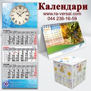 Печать и изготовление календарей на 2018 год. Квартальный календарь