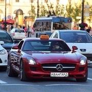 Такси Киева