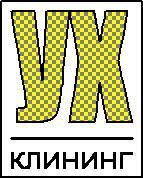Клининговые услуги в Киеве и области