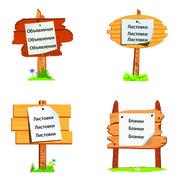 Ризография бланков,  тиражирование бланков,  объявления,  листовки