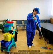Ежедневная комплексная уборка помещений. Уборка офисов,  торгово-развлекательных центов,  офисных центров,  кинотеатров.