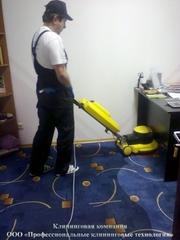 Химчистка офисного ковролина. Устранение пятен, жвачек. Качественно