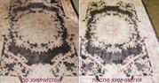 Глубокая химчистка ковровых покрытий. Чистка натуральных ковров.
