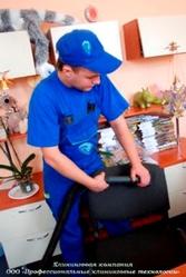 Химчистка офисных кресел и стульев. Устранение пятен и жвачек.