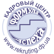 Подбор персонала ( рекрутинг ) Киев