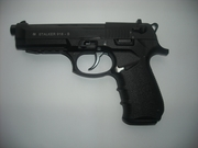 Стартовый пистолет сталкер 918