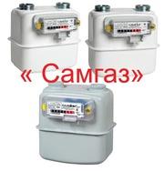 Счетчики газа Самгаз G 1.6,  G 2.5,  G 4