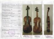 Скрипка мастеровая немецкая 18 век HOPF