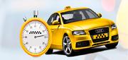 Бинго по номеру  -  самое быстрое и дешевое такси Киева
