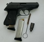 Шмайсер ПГШ-790