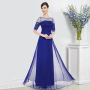 Синее выпускное платье 2016 купить Украина.