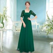 Зелёное вечернее платье купить в интернет-магазине в Киеве.