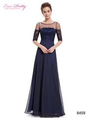 Эффектное тёмно-синее вечернее платье купить Киев.