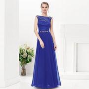 Синее вечернее платье купить недорого Украина.