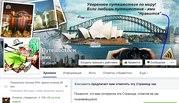 Популярная группа в Facebook (более 4100 подписчиков!)