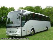Заказ автобуса Мерседес - 50 мест - Пассажирские перевозки Киев