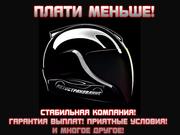 Все виды Автострахования. Киев и область. ОСАГО и т.д.