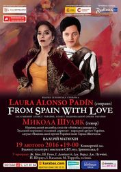 концерт «From Spain with Love»