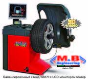 Балансировочный стенд 3D+лазер M&B (Италия)