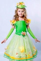 Детские карнавальные костюмы на прокат к весенним праздникам Киев