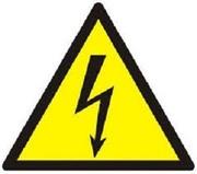 Электрик электромонтаж круглосуточно Киев