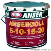 Клей для паркета Ansercoll (Анцеркол) 23 кг