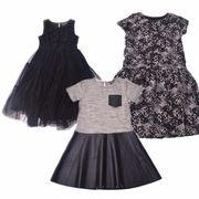 Распродажа на детские платья KANZ,  Konigsmuhle,  Pampolina,  Marc O-Polo