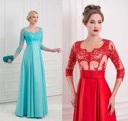 .Купить вечерние платья Украина.