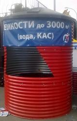 резервуары в металлическом каркасе от 18 м3,   200 м3 и более