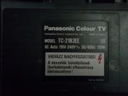 Телевизор Panasonic бу