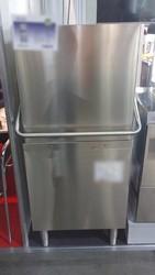 Продажа посудомоечной машины  DIHR НТ11 DDE