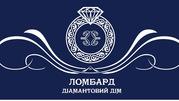 Продажа бизнеса в центре Киева на Михайловской