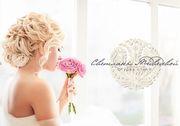 Свадебная и вечерняя прическа и макияж с бесплатным выездом на дом