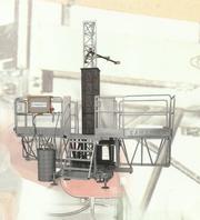Грузопассажирские мачтовые платформы (подъёмники). Аренда. Продажа.