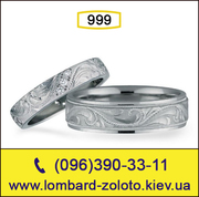 Сдать Серебро 999 Пробы Цена Грамм Ломбард Киев