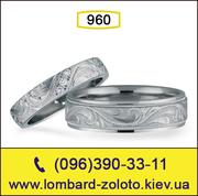 Сдать Серебро 960 Пробы Цена Грамм Ломбард Киев
