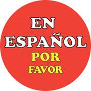 Испанский по скайпу или лично. Опыт. Носитель.
