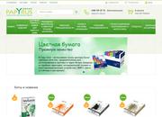 Интернет-магазин товаров для офиса