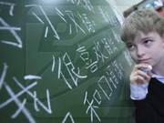 Курсы китайского языка для детей Киев