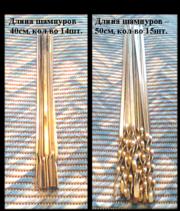 Шампура из стали - советские,  б/у