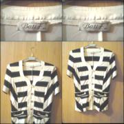 Жакет в полоску,  черно-белый,  с двумя карманами,  удлиненный